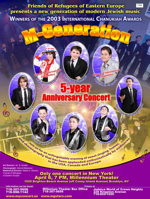 M-Generation concert in Millennium